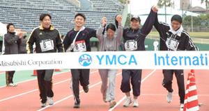 第6回鹿児島YMCAインターナショナル・チャリティーラン2015