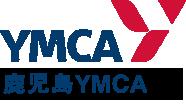 鹿児島YMCA