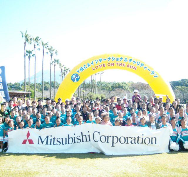 第10回鹿児島YMCAインターナショナル・チャリティラン2019 参加者募集!